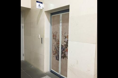 장애인 화장실